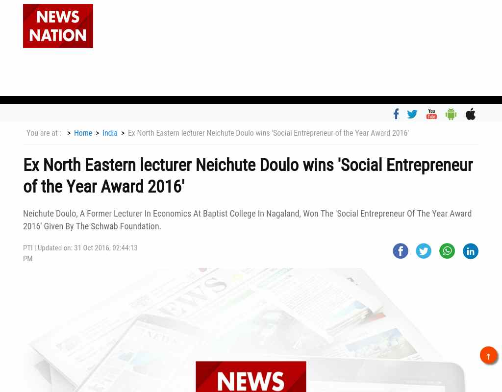 Ex North Eastern lecturer Neichute Doulo wins 'Social