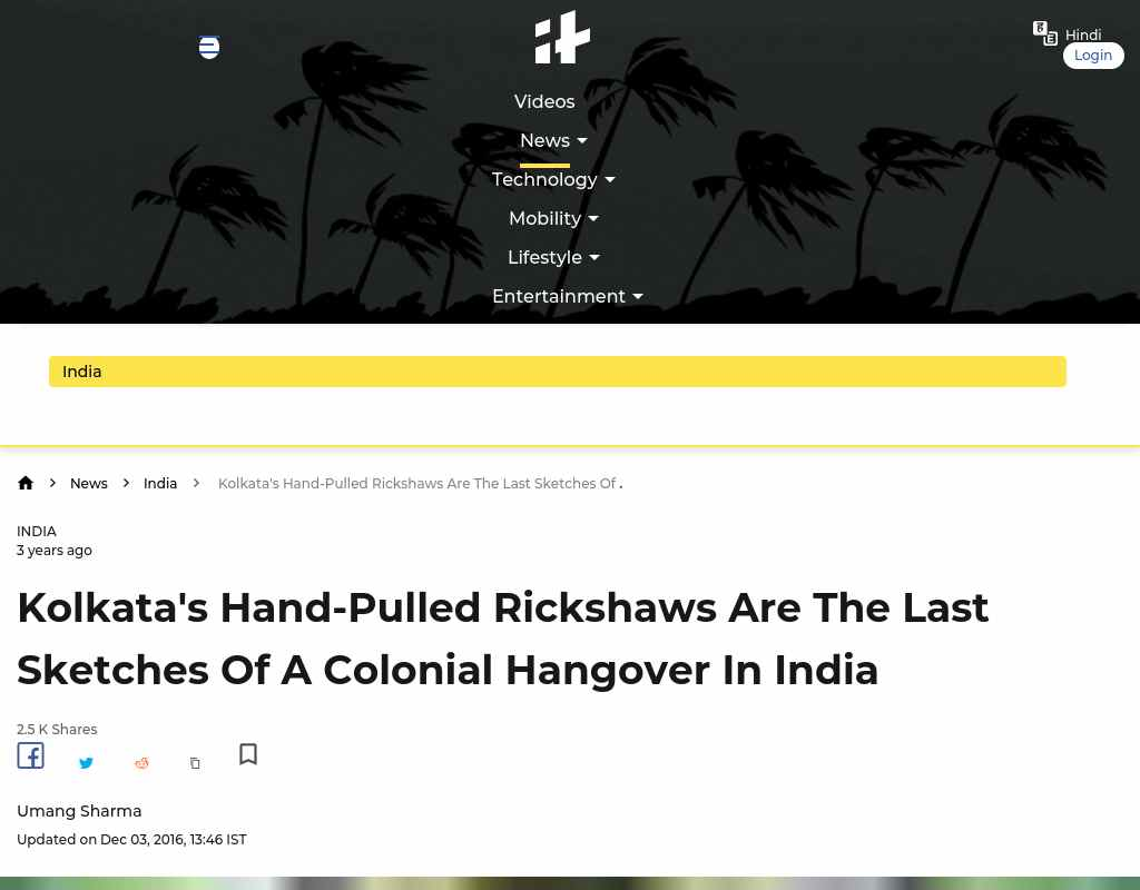 Kolkata's Hand-Pulled Rickshaws Are The Last Sketches Of A