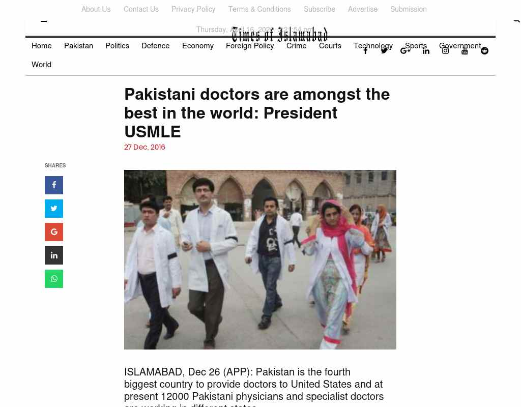 Pakistani doctors are amongst the best in the world: President USMLE