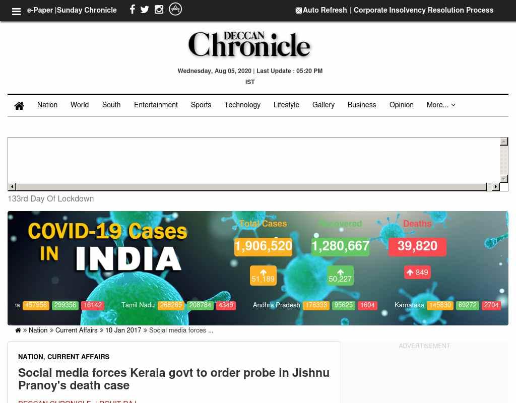Social media forces Kerala govt to order probe in Jishnu Pranoy's