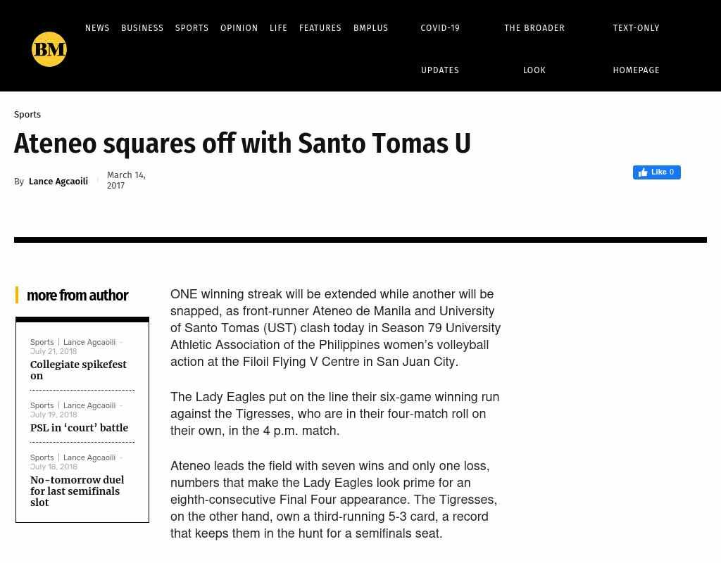 25f7b6a68 Ateneo squares off with Santo Tomas U - Alumni.NET
