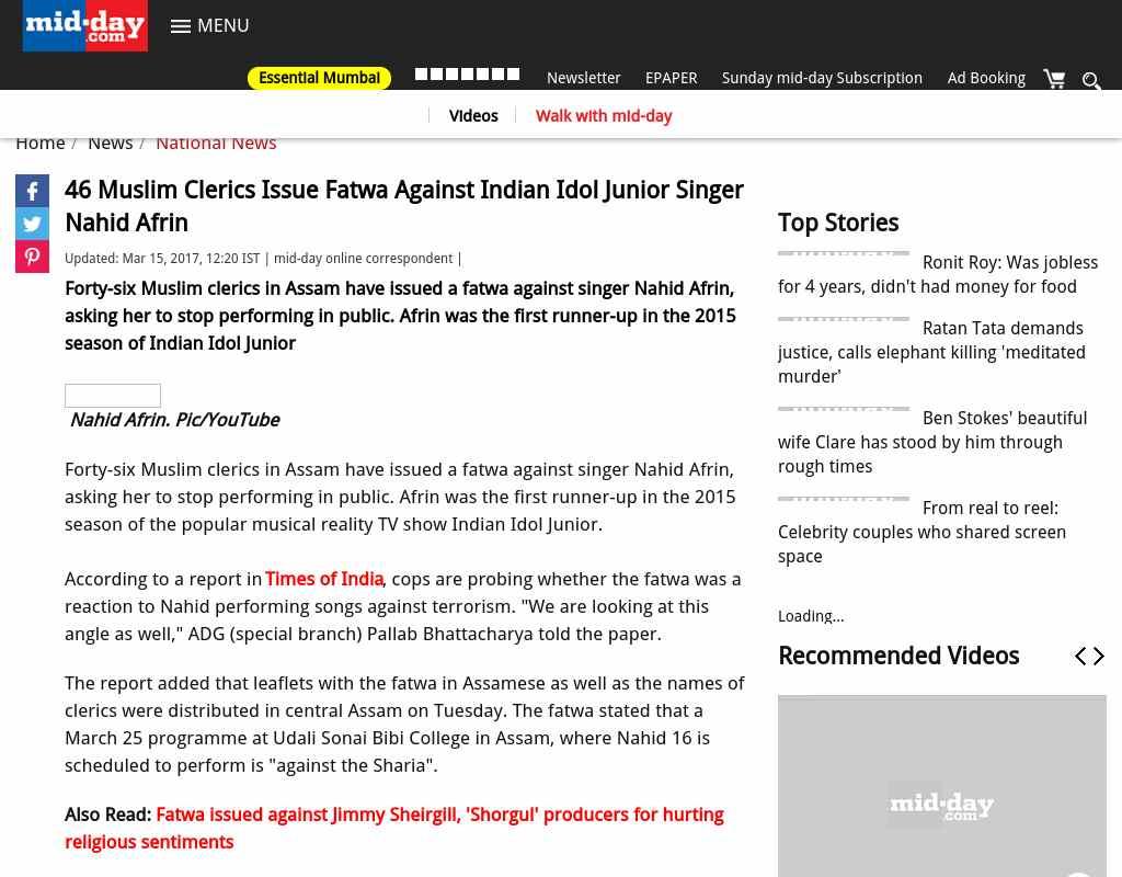 46 Muslim clerics issue fatwa against Indian Idol Junior