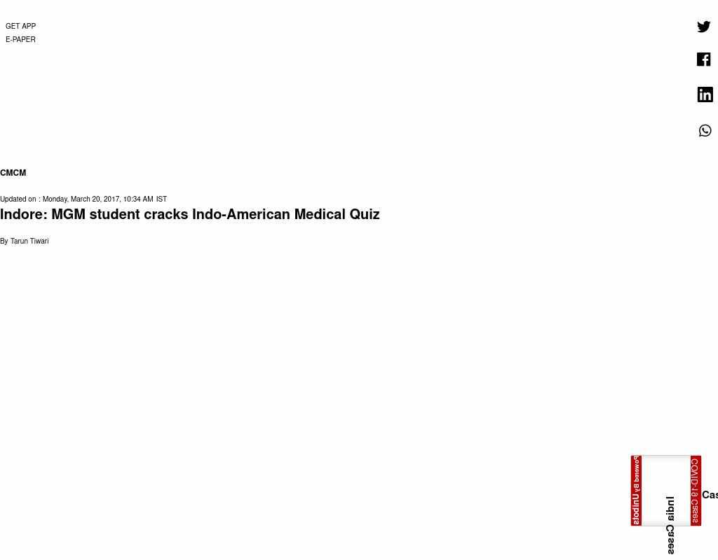 Indore: MGM student cracks Indo-American Medical Quiz - Alumni NET