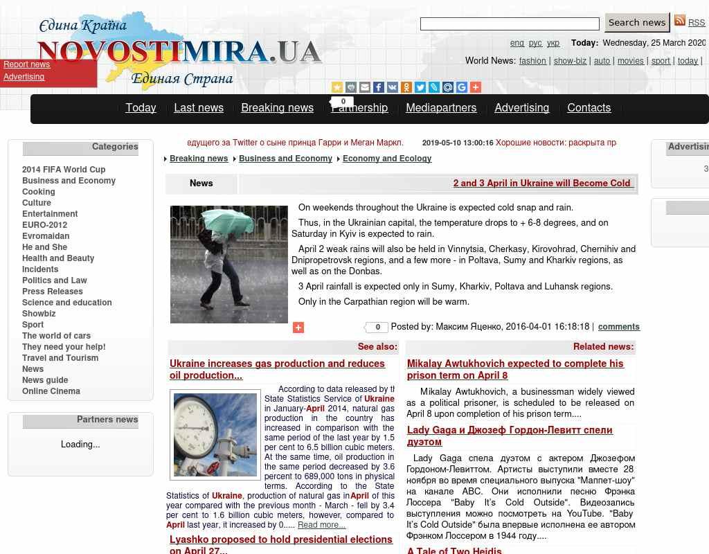 Advertising agencies of Poltava region: a selection of sites