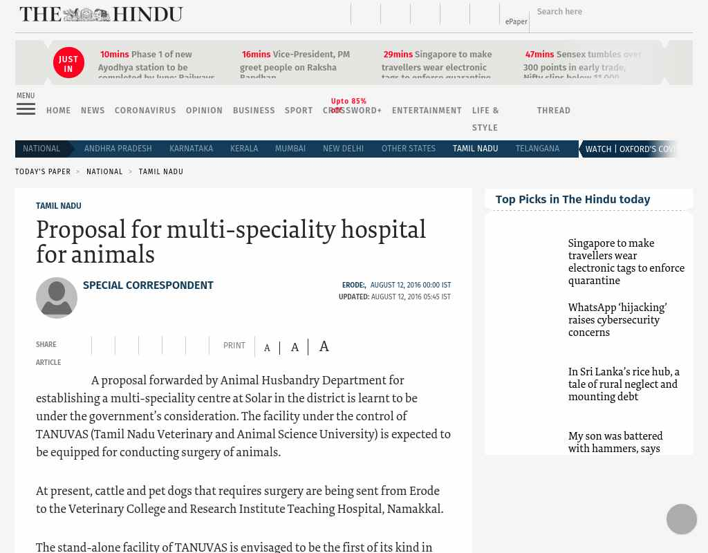 proposal for multi speciality hospital for animals alumni net a proposal forwarded by animal husbandry department for establishing a multi the facility under the control of tanuvas tamil nadu veterinary and animal