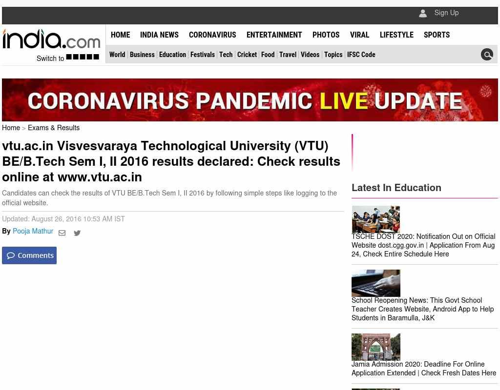 vtu ac in Visvesvaraya Technological University (VTU) BE/B
