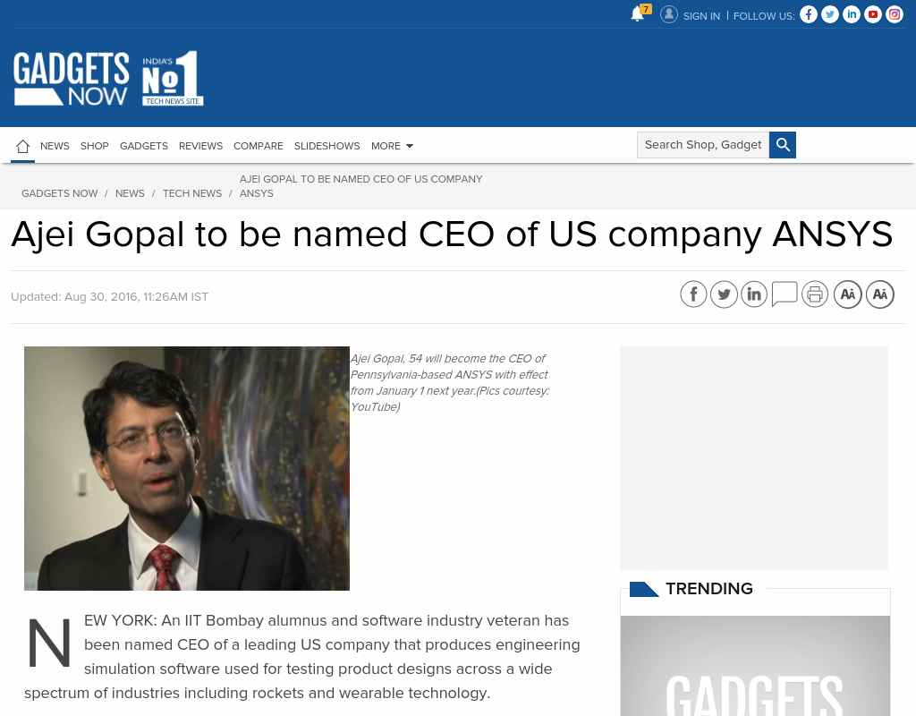 Ajei Gopal to be named CEO of US company ANSYS - Alumni NET