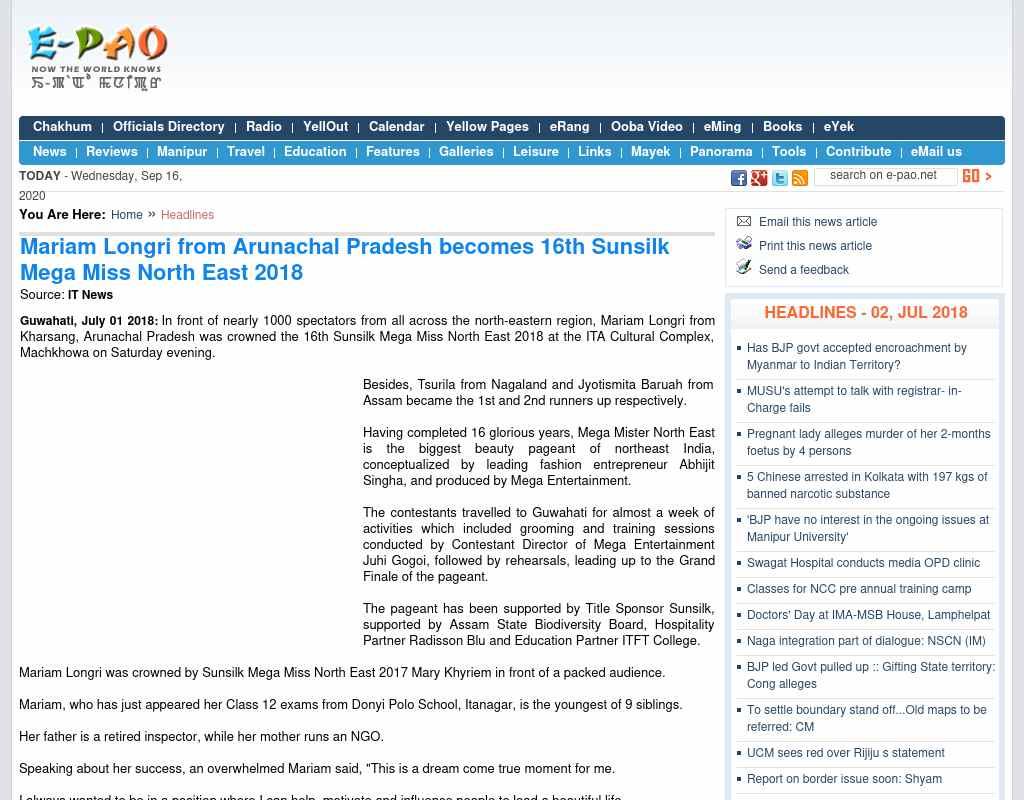 Mariam Longri from Arunachal Pradesh becomes 16th Sunsilk