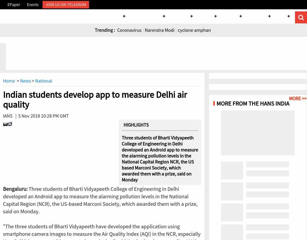 Indian students develop app to measure Delhi air quality