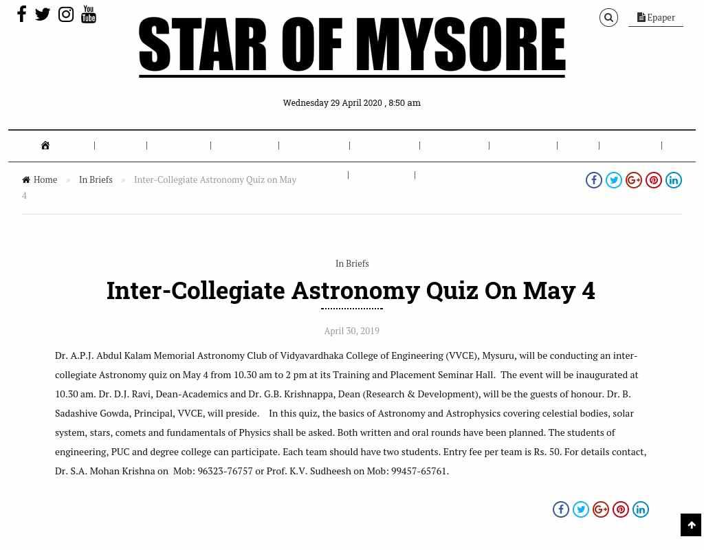 Inter-Collegiate Astronomy Quiz on May 4 - Alumni NET