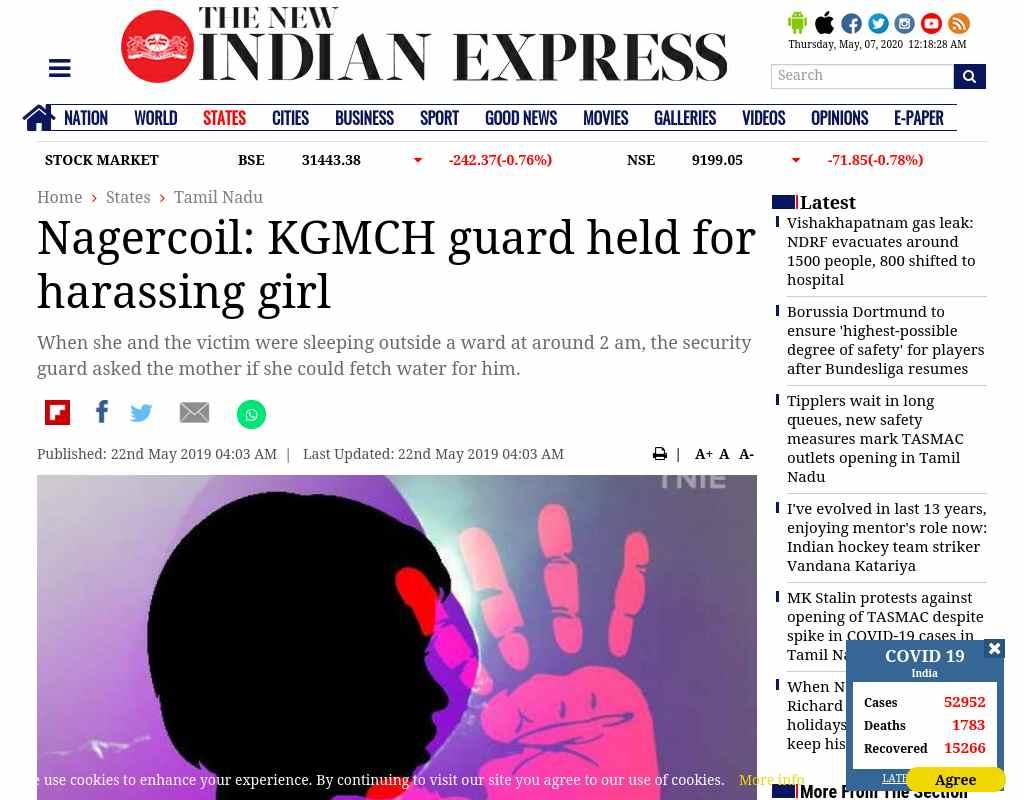Nagercoil: KGMCH guard held for harassing girl - Alumni NET