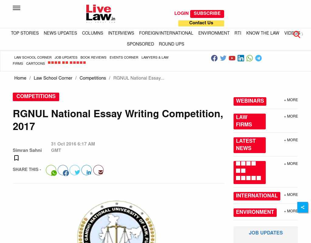 bar exam no essay portion state thesis student uitm banking s gender ads essay